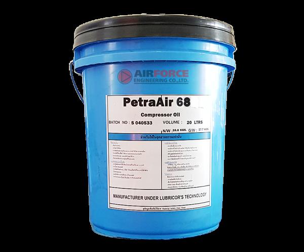 น้ำมันปั๊มลม PETRA-AIR 68 | airforcethai