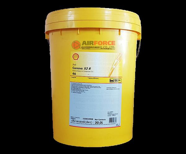 น้ำมันปั๊มลมเชลล์ SHELL CORENA S3R46 ชลบุรี