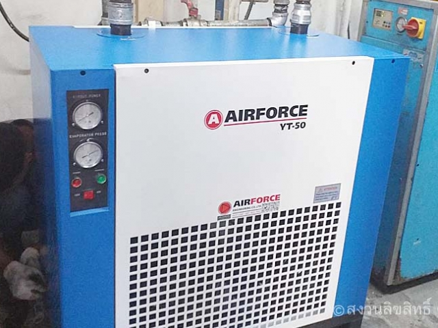 AIRFORCE AIR DRYER | airforcethai