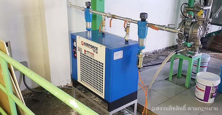 Air Dryer เครื่องทำลมแห้ง ลาดกระบัง | ปั๊มลมสกรูราคาถูก