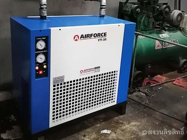 Air Dryer บางพลี | ปั๊มลมสกรูราคาถูก