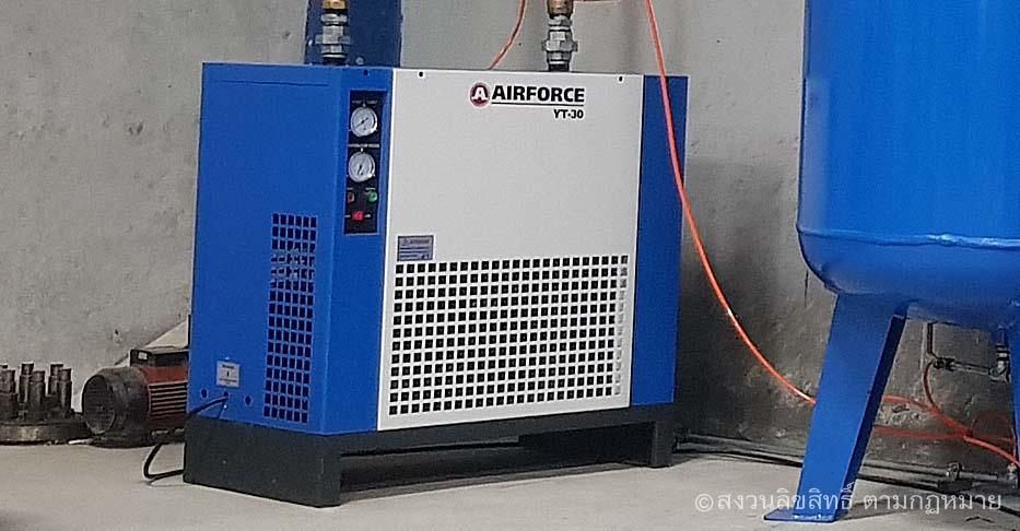 AIR DRYER ชลบุรี | ปั๊มลมสกรูราคาถูก