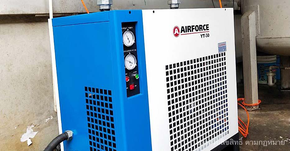 AIR DRYER เครื่องทำลมแห้ง | airforcethai