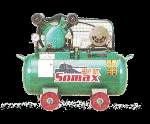 ปั๊มลมโซแม๊กซ์ SOMAX SB-2 ชลบุรี