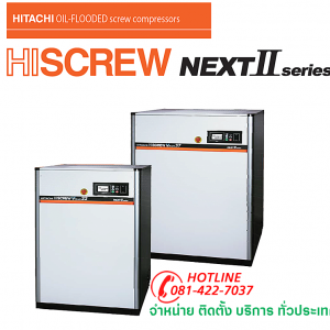 HITACHI SCREW COMPRESSOR