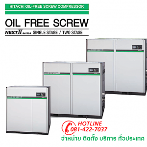 HITACHI OIL-FREE SCREW COMPRESSOR