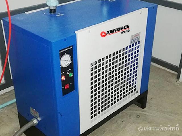 Air Dryer เครื่องทำลมแห้ง | ปั๊มลมสกรูราคาถูก