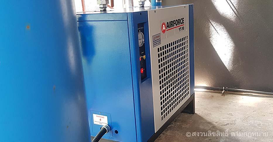 AIR DRYER เชียงใหม่ | ปั๊มลมสกรูราคาถูก
