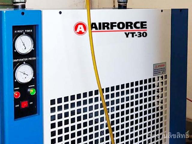 Air Dryer เครื่องทำลมแห้ง   ปั๊มลมสกรูราคาถูก