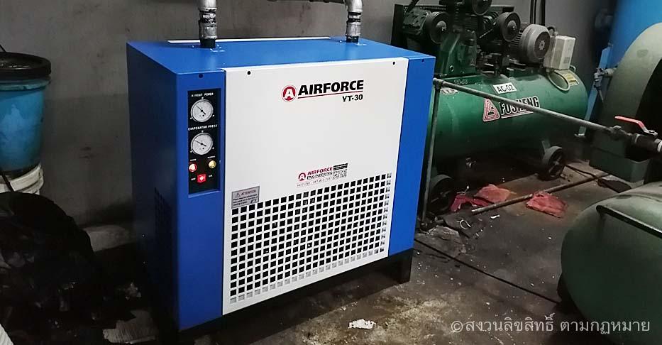 Air Dryer บางพลี   ปั๊มลมสกรูราคาถูก