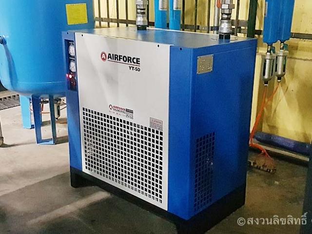 Air Dryer โคราช   ปั๊มลมสกรูราคาถูก