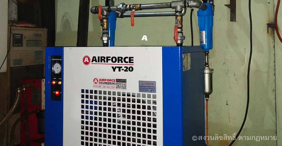 Air Dryer สมุทรปราการ   ปั๊มลมสกรูราคาถูก