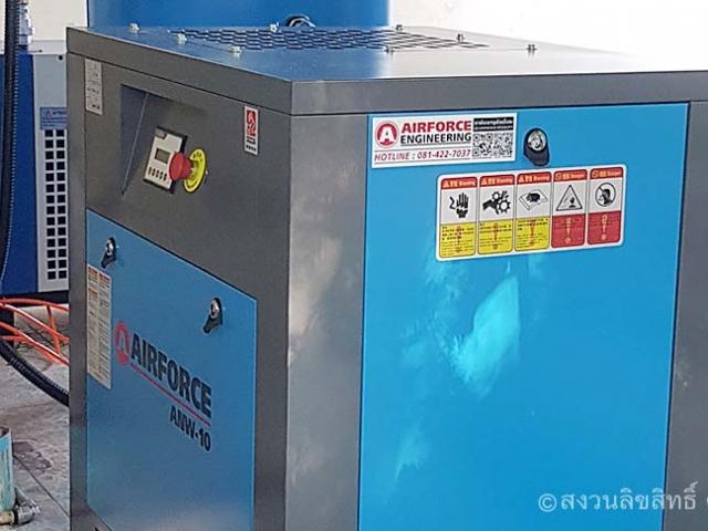 ปั๊มลมสกรูอุบลราชธานี   ปั๊มลมสกรูราคาถูก