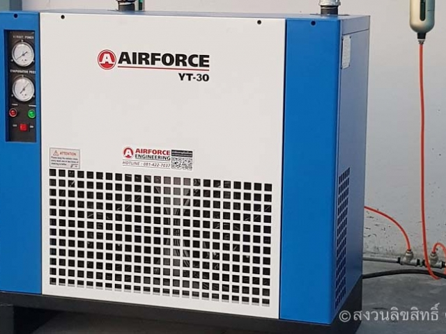 AIR DRYER เครื่องทำลมแห้ง   airforcethai