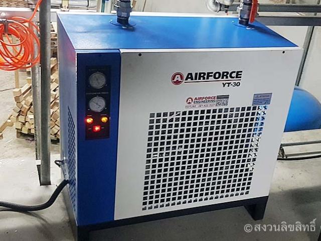 เครื่องทำลมแห้ง Air Dryer   ปั๊มลมสกรูราคาถูก