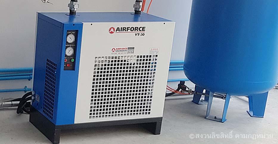 เครื่องทำลมแห้ง Air Dryer โคราช   ปั๊มลมสกรูราคาถูก