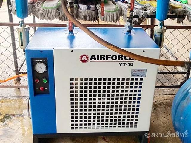 เครื่องทำลมแห้ง Air Dryer ระยอง   ปั๊มลมสกรูราคาถูก
